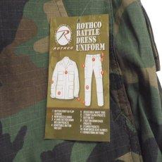 画像9: ROTHCO ロスコ RIPSTOP CAMO 6POCKET PANTS CAMO メンズ (9)