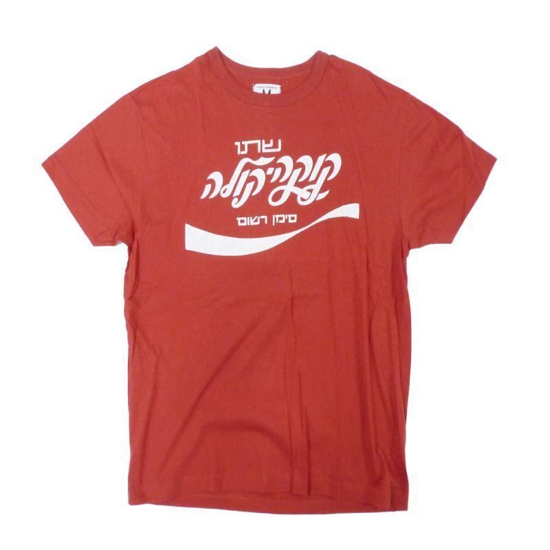 画像1: 【50%OFF】TAILGATE テイルゲート HEBREW Tシャツ FADED RED メンズ/レディース (1)