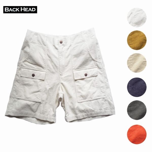 画像1: BACK HEAD バックヘッド コーデュロイブッシュショーツ 全6色 メンズ (1)