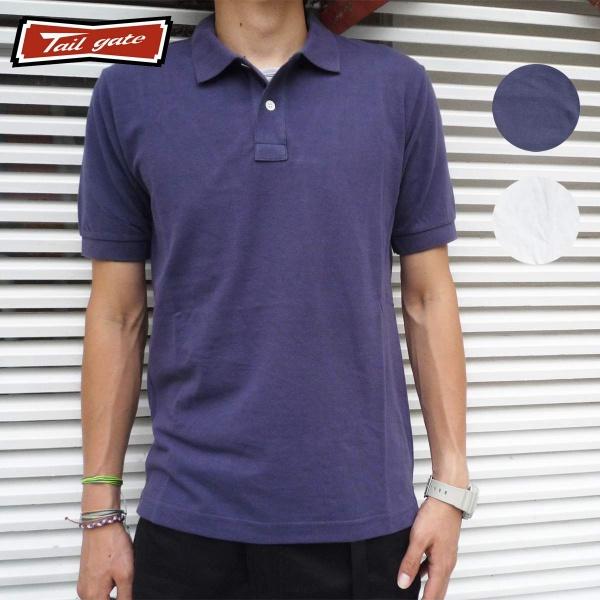 画像1: 【セール 60%OFF】TAILGATE テイルゲート ポロシャツ SOLID 全2色 メンズ (1)