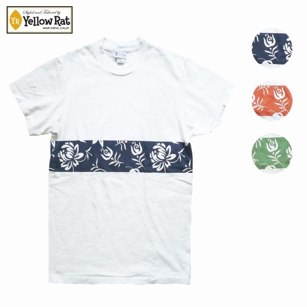 画像1: Yellow Rat イエローラット Tシャツ HAWAIIAN BAND 全3色 メンズ (1)