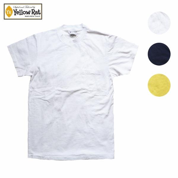画像1: 【セール 50%OFF】Yellow Rat イエローラット ポケットTシャツ BLANK POCKET 全3色 メンズ (1)